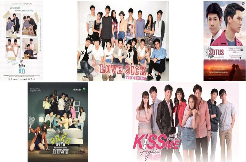 """Asya'yı Etkisi Altına Alan, Tayland'ın """"Boys' Love"""" Dizileri"""