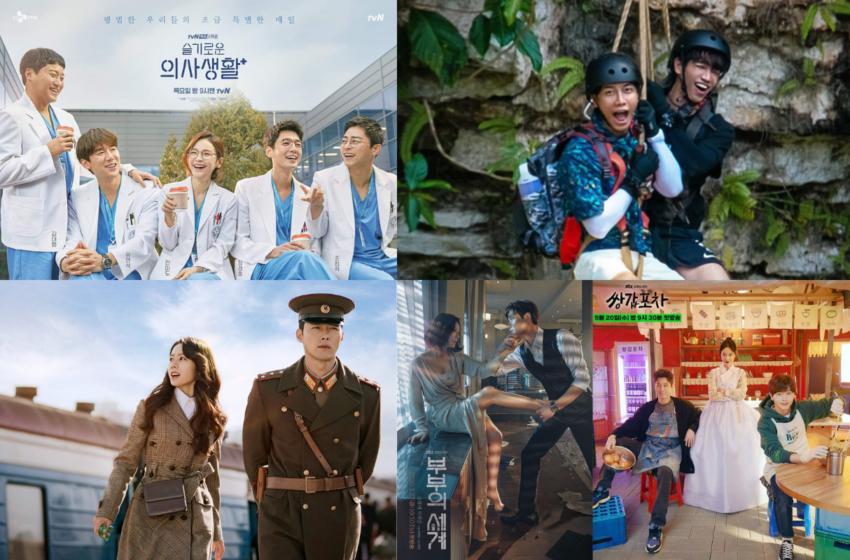 2020'nin (Şimdilik) En İyi Kore Dizileri