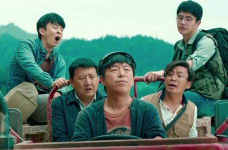 Çin Sineması, Gişe Hasılatında Kuzey Amerika'yı Solladı