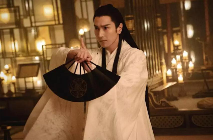 'The Yin-Yang Master': Netflix, Çin Yapımı Filmin Haklarını Aldı