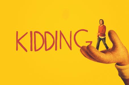 Kidding: Jim Carrey'li Kara Komedi, GAİN'de
