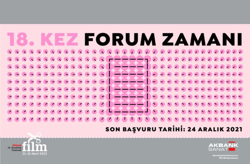 Akbank Kısa Film Festivali